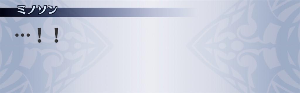 f:id:seisyuu:20201012114333j:plain