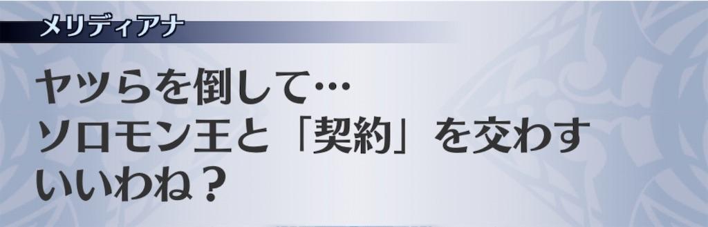 f:id:seisyuu:20201012114337j:plain