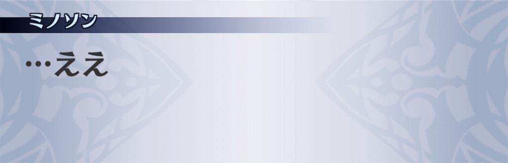 f:id:seisyuu:20201012114340j:plain
