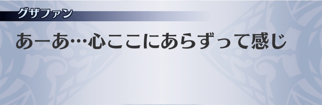 f:id:seisyuu:20201012114900j:plain