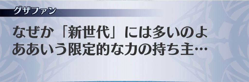 f:id:seisyuu:20201012115027j:plain