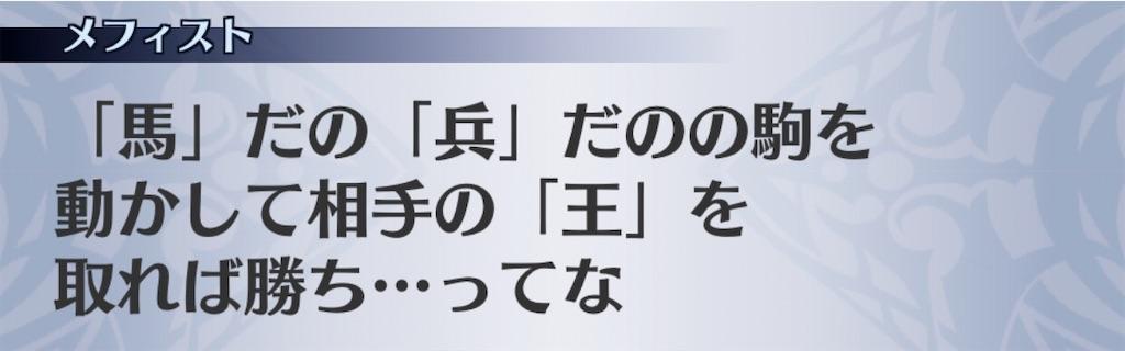 f:id:seisyuu:20201012115438j:plain