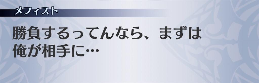 f:id:seisyuu:20201012115532j:plain