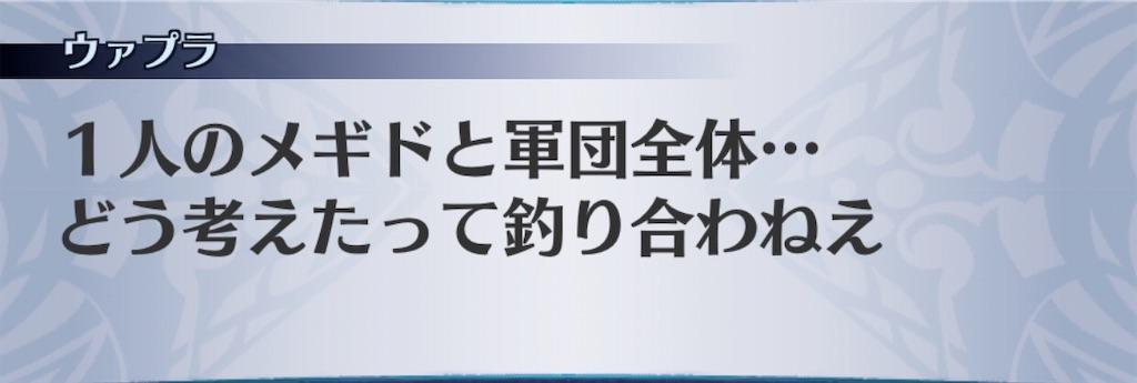 f:id:seisyuu:20201012115908j:plain