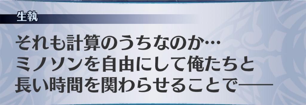 f:id:seisyuu:20201012120029j:plain