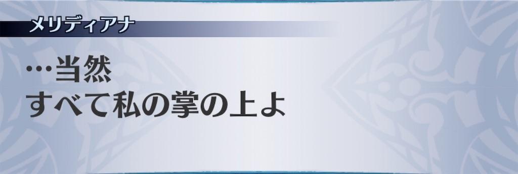 f:id:seisyuu:20201012120125j:plain