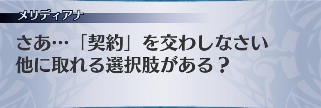 f:id:seisyuu:20201012120129j:plain