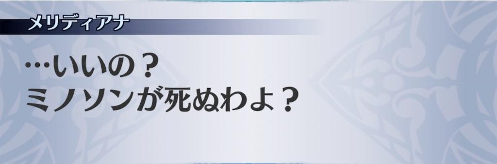 f:id:seisyuu:20201012120209j:plain