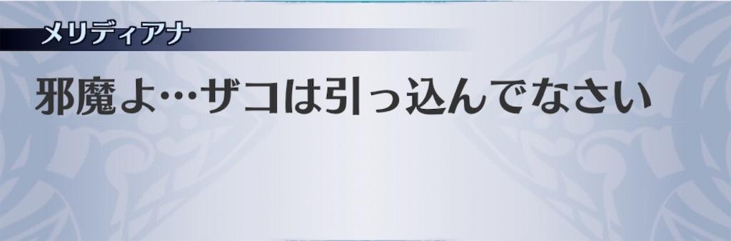 f:id:seisyuu:20201012120317j:plain