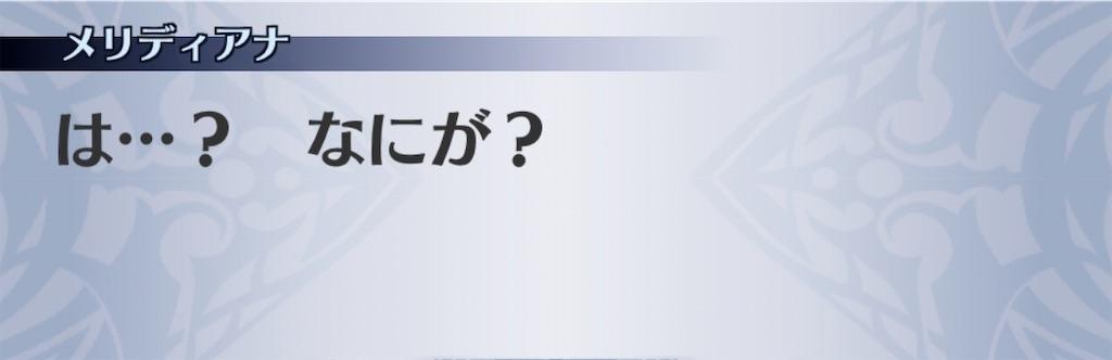 f:id:seisyuu:20201012120329j:plain