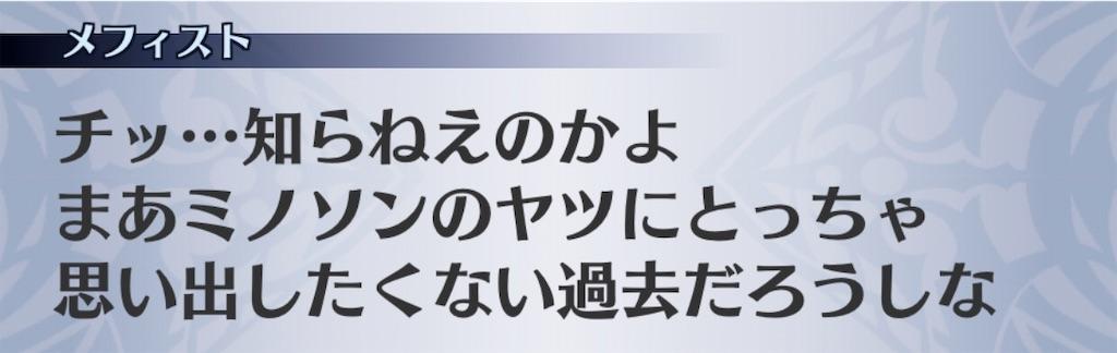 f:id:seisyuu:20201012120437j:plain