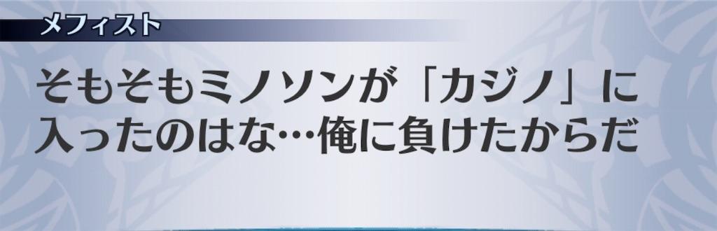 f:id:seisyuu:20201012120451j:plain