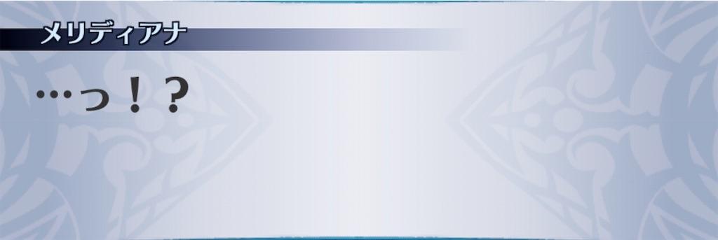 f:id:seisyuu:20201012120455j:plain