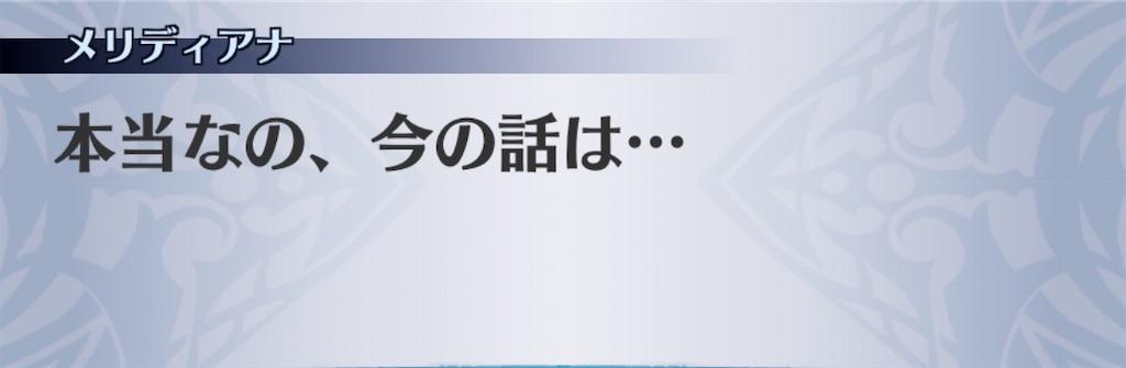 f:id:seisyuu:20201012120622j:plain