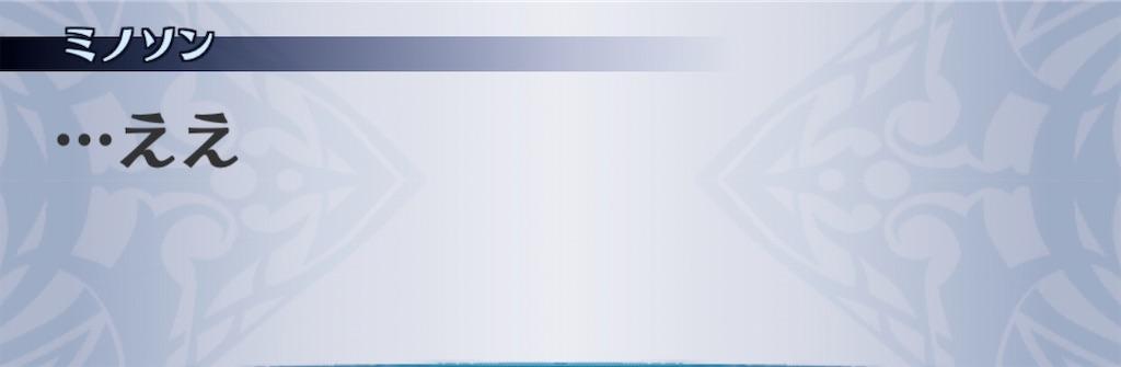 f:id:seisyuu:20201012120626j:plain