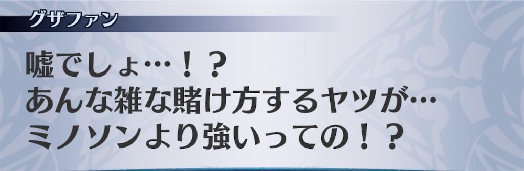 f:id:seisyuu:20201012120727j:plain