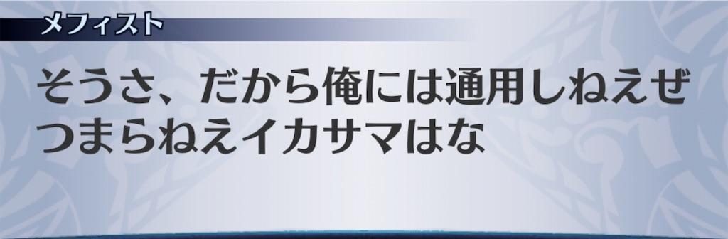 f:id:seisyuu:20201012120953j:plain