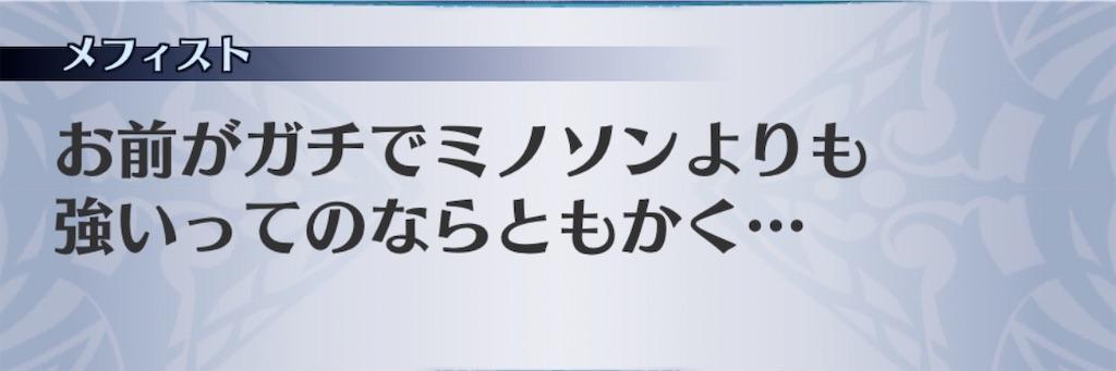 f:id:seisyuu:20201012120958j:plain