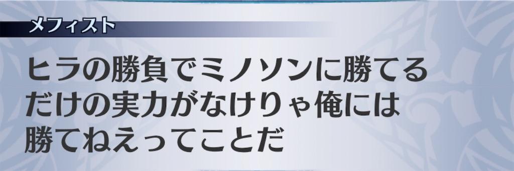 f:id:seisyuu:20201012121002j:plain