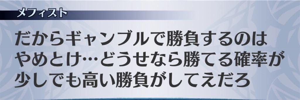 f:id:seisyuu:20201012121115j:plain
