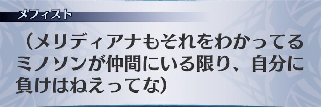 f:id:seisyuu:20201012121128j:plain