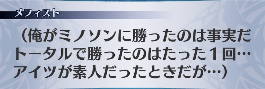 f:id:seisyuu:20201012121133j:plain