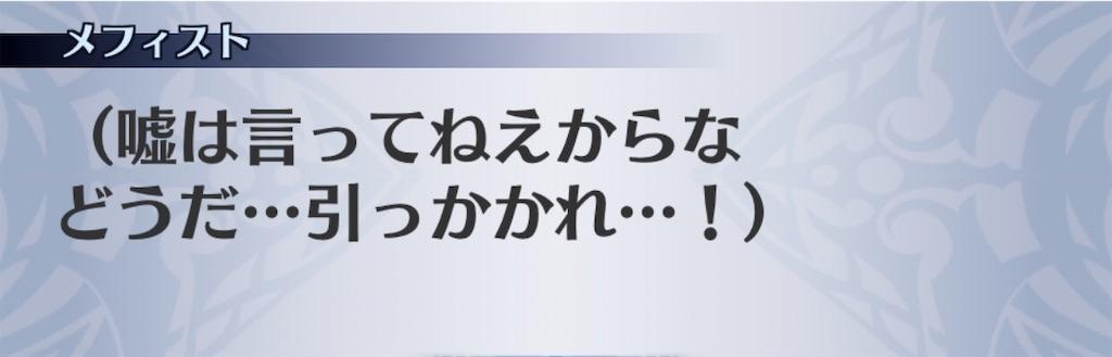 f:id:seisyuu:20201012121137j:plain