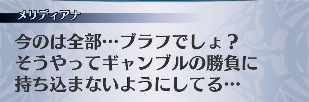 f:id:seisyuu:20201012121258j:plain