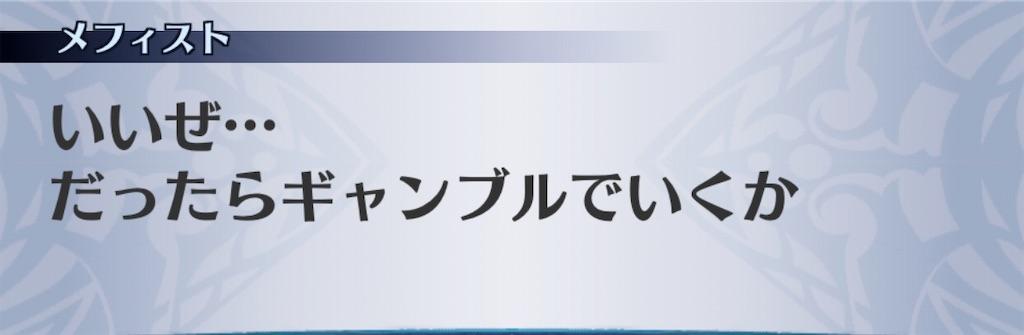 f:id:seisyuu:20201012121315j:plain