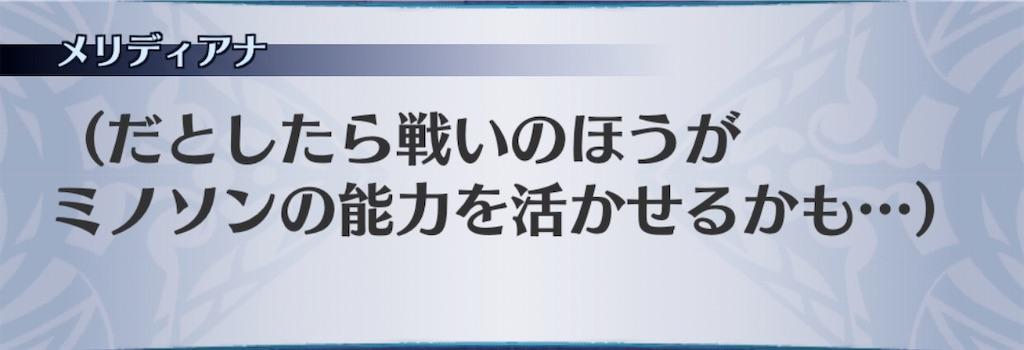 f:id:seisyuu:20201012121504j:plain