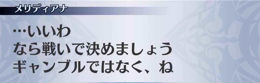 f:id:seisyuu:20201012121553j:plain
