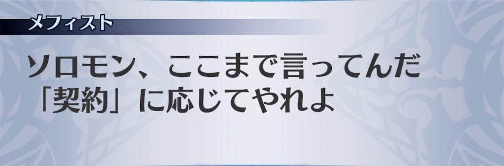 f:id:seisyuu:20201012121706j:plain