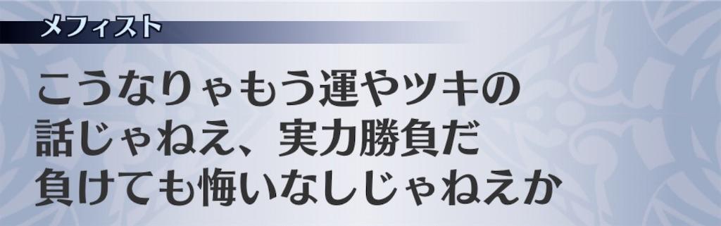 f:id:seisyuu:20201012121715j:plain
