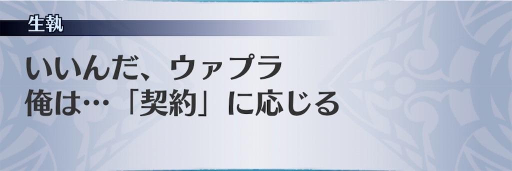 f:id:seisyuu:20201012121724j:plain