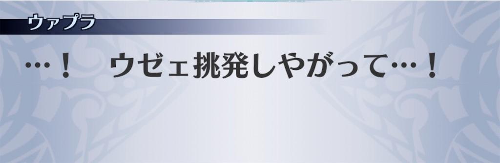 f:id:seisyuu:20201012121904j:plain