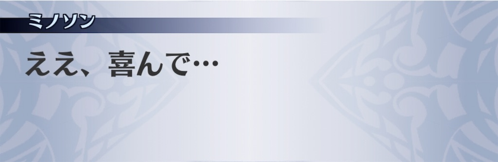 f:id:seisyuu:20201012122027j:plain