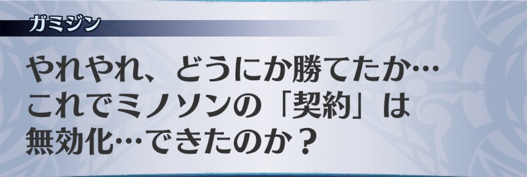 f:id:seisyuu:20201012122617j:plain