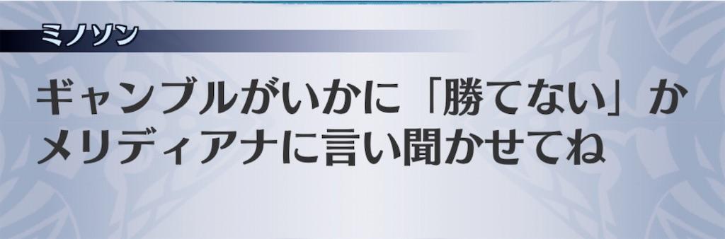 f:id:seisyuu:20201012124421j:plain
