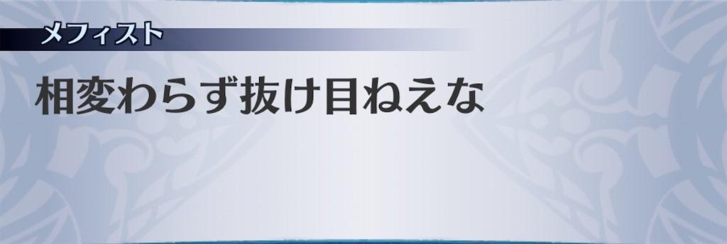 f:id:seisyuu:20201012124436j:plain