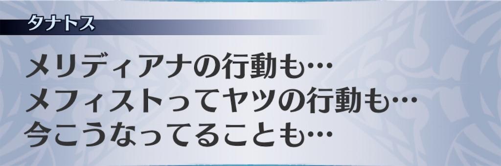 f:id:seisyuu:20201012124537j:plain