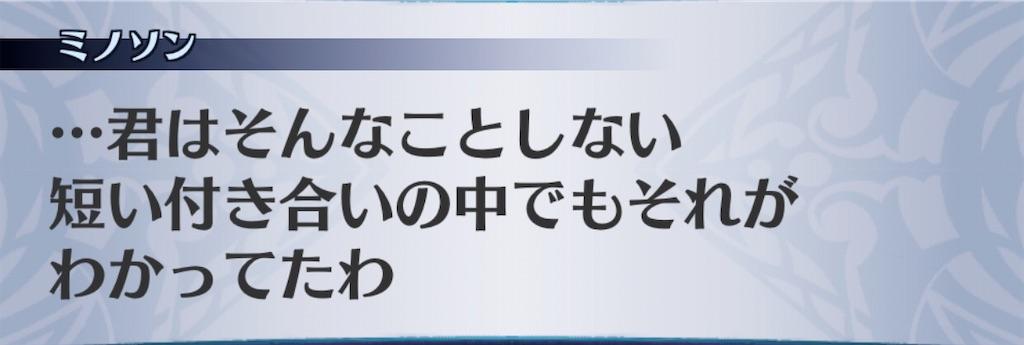 f:id:seisyuu:20201012124633j:plain