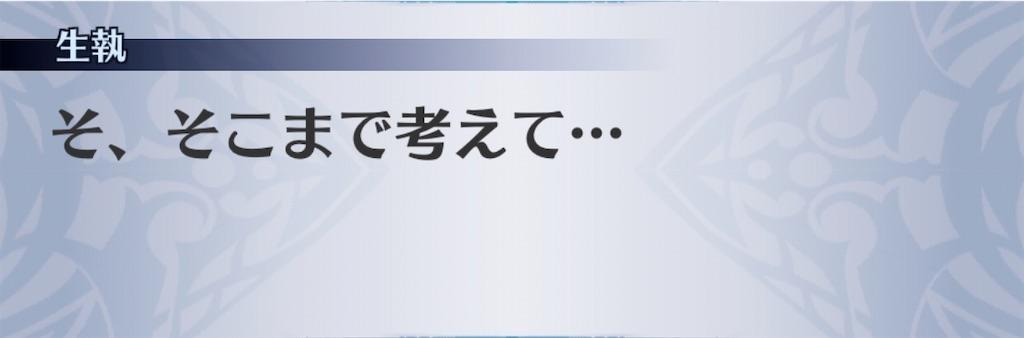 f:id:seisyuu:20201012124642j:plain