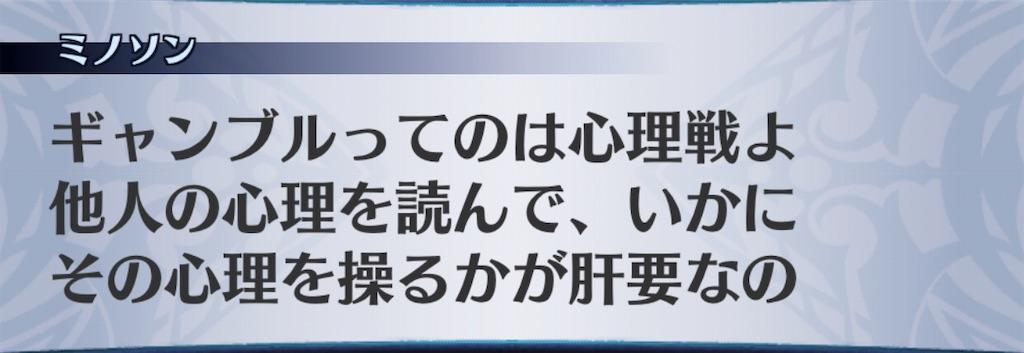 f:id:seisyuu:20201012124747j:plain
