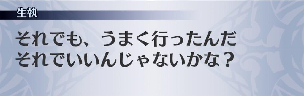 f:id:seisyuu:20201012124801j:plain