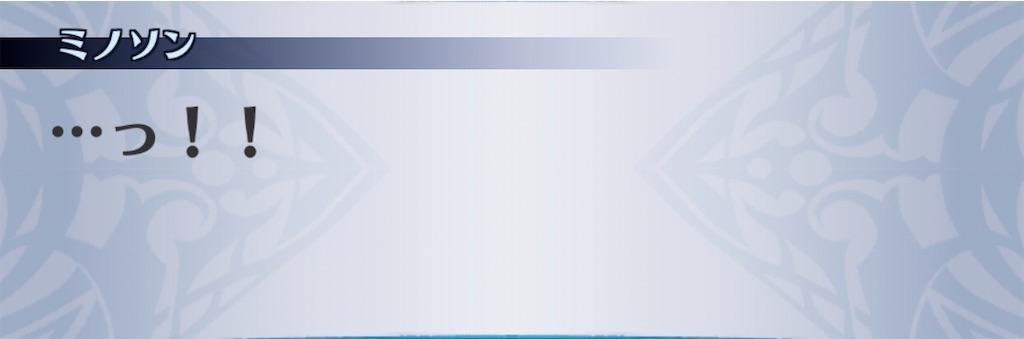 f:id:seisyuu:20201012124914j:plain