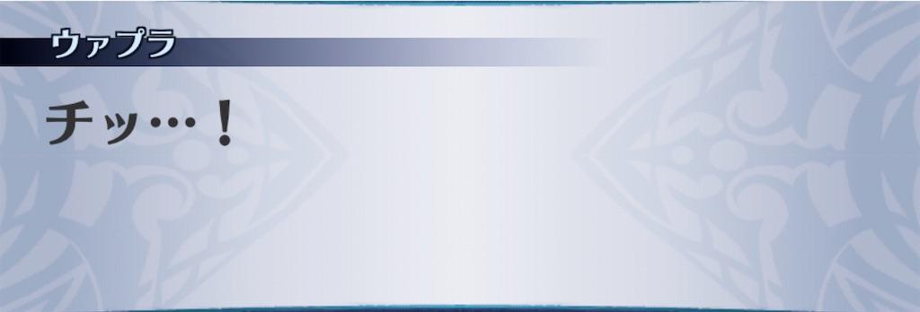 f:id:seisyuu:20201012125017j:plain