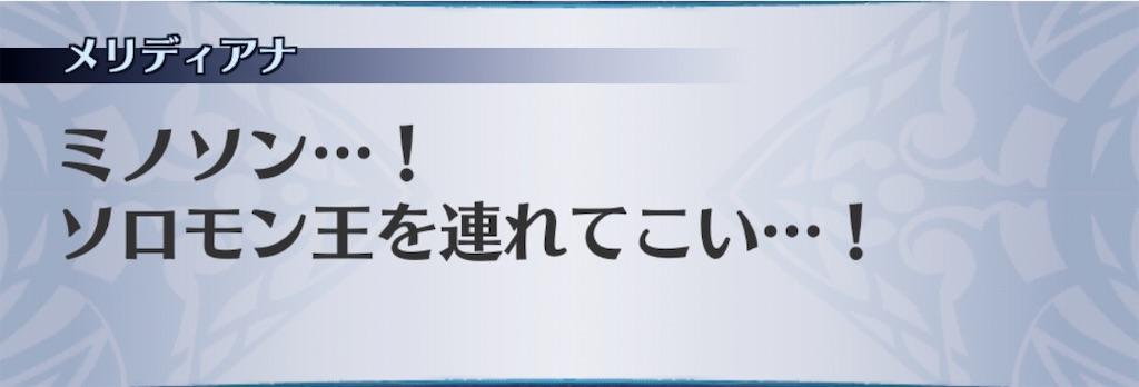 f:id:seisyuu:20201012125059j:plain