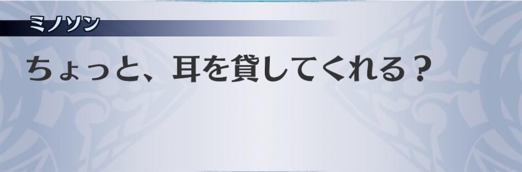 f:id:seisyuu:20201012125213j:plain