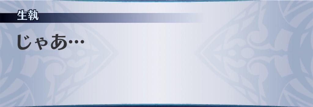 f:id:seisyuu:20201012125332j:plain