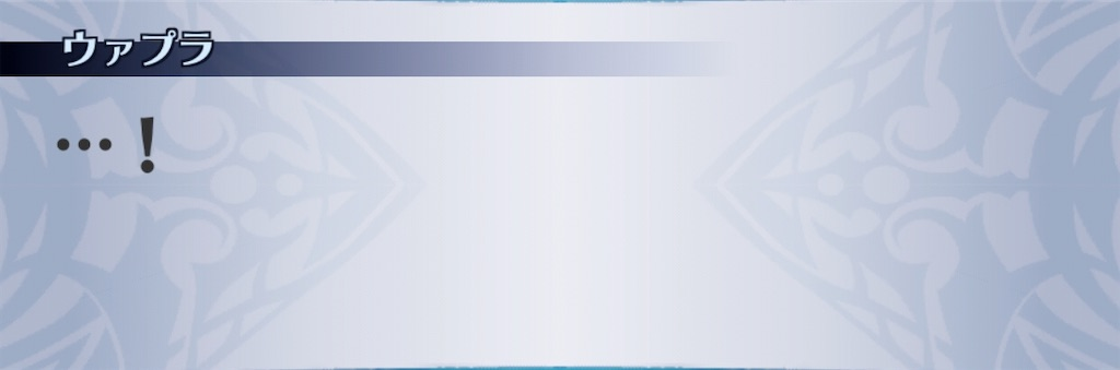 f:id:seisyuu:20201012125622j:plain